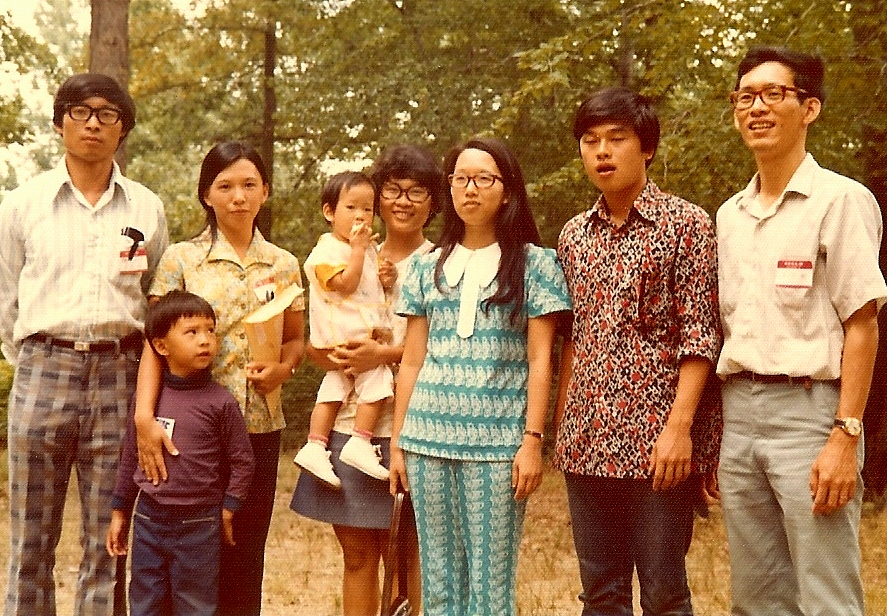 Summer Conference 1972 with Cousins