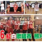 39. Karaoke sponsored by Taiwan Daily (美洲台灣日報) in Rosemead, CA on 10/04