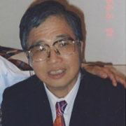 1429. Rev. Martin C. Wang 王成章 / 2016/12