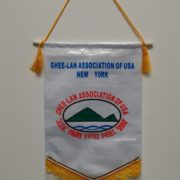30. Flag of Ghee-Lan Association of USA