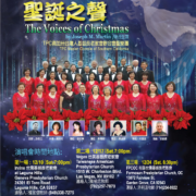 83. The Voices of Christmas 聖誕之聲 by TPC (南加州台灣人基督長老教會聯合會), Laguna Hill, CA on 12/10/2016, Las Vegas, NV on 12/17/2016, Garden Grove, CA on 12/24