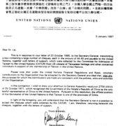76. 聯合國拒收捐款說明書