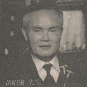1512. C. T. Huang 黃昭騰 / 2017/02