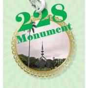 台美人紀念228六十週年