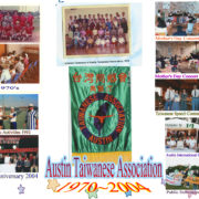 34. Display Panel for the Photo Activities of Austin Taiwanese Association