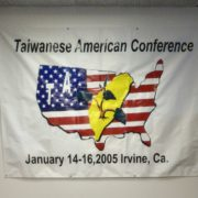 36. Banner of Taiwanese American Conference 2005
