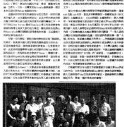 19. 世界台語文研討會