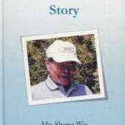 1080. A Commoner's Story / Mu-Sheng Wu 吳木盛 /03/2014/Autobiography/自傳
