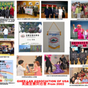 124. Display Panel for Photo Activities of Ghee Lan Association of USA