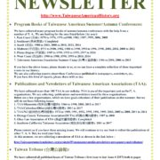 27. Newsletter of T.A. Archives March, 2017
