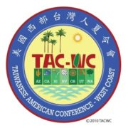 THE BOARD OF TAIWANESE AMERICAN CONFERENCES – WEST COAST (TAC-WC)  美西台灣人夏令會理事會