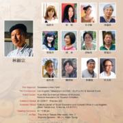 14. TUF – 台灣之美-亞洲之心國際巡迴畫展