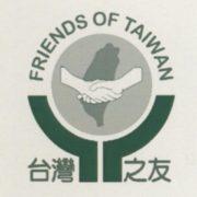 Friends of Taiwan 台灣之友會