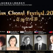 9. Asian Choral Festival (亞洲合唱節) by Taiwan Center of Greater Los Angeles (大洛杉磯台灣會館) in Arcadia, CA on 05/07/2017