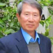 1646. Henry H. Yu 游宏仁 05/2017