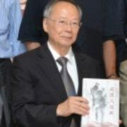1660. S. H. Huang 黃秀華 / 05/2017