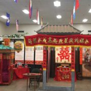 "8. Taiwanese American Association/Minnesota Chapter won two ""Award of Excellence"" for their Taiwanese Booth ( The theme is ""Traditional Wedding"") in Festival of Nations (FON)/MN, voted by student hours and public hours on 5/4-7/2017. A great victory for promoting Taiwanese culture and heritage. The win is the 24th consecutive year and the 29 times in the past 31 years."