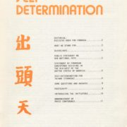 Self-Determination 出頭天 by Formosan Christians for Self-Determination