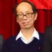 1701. Frank Hsu 許德標 / 06/2017