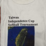 42. T-shirt of Taiwan Independence Cup Softball Tournament Kansas