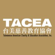 Taiwanese American Charity and Education Association 台美慈善教育協會