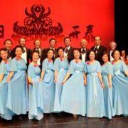 56. St. Louis Promusica Choir 聖路易愛樂合唱團