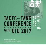 12. Taiwanese American Conference / East Coast in West Chester Univ., PA on 07/01~04