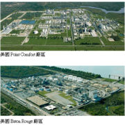 13. Formosa Plastics 台塑(美國)