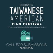 63. 1st Annual Taiwanese American Film Festival (TAFF)「第一屆台美電影節」