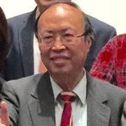 1825.  Y. C. Sheng  沈耀初 / 08/2017