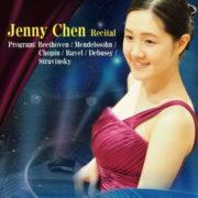 422. Yen Yu (Jenny) CHEN 陳延瑜,pianist / 08/2017