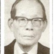 1855. C. Y. Huang 黃主義 / 08/2017