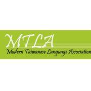 Modern Taiwanese Language Association 台語現代文協會