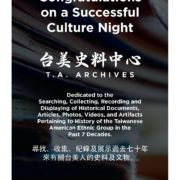 36. An Advertisement in Culture Night by Taiwanese United Fund in San Gabriel on 09/09/2017