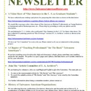 37. Newsletter of T.A. Archives September, 2017