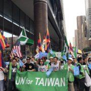 20. UN for Taiwan 台灣加入聯合國大遊行, New York, NY on 09/16