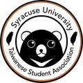 22. Brief History of Taiwanese Association of America/Syracuse 介紹SYRACUSE UNIVERSITY雪城台灣同鄕會