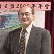 1967. Chang-Yang Wang 王昌洋 /12/2017