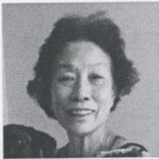 1931. H. R. Hsu 許惠茹 /11/2017