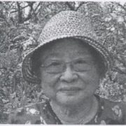 1928. M. C. Wang-Chen 王陳明珠 /11/2017