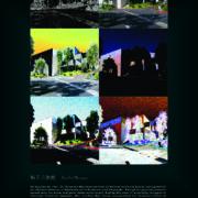 45. Brief History of Sun Ten Museum 順天美術館的簡介