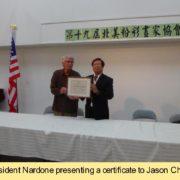57. Honorary Member by Audubon Artists Society / John Chang 張哲雄 / 2017