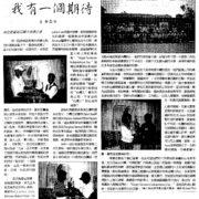 63. Taiwan Republic Cup Golf 建國盃高爾夫球賽