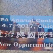 60. Banner of North America Taiwanese Professors' Association Annual Conference 2017