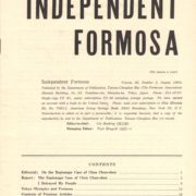 Independent Formosa by The Formosan Association