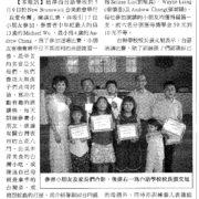 我愛台灣 台語言獎比賽 by New Jersey Taiwanese School 紐澤西台語學校