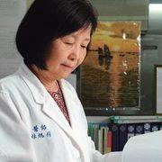 101. 【台灣演義】台灣輸血醫學之母 林媽利 03/25/2018