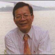 2039. Lian Huo Leon Wu 吳連火 / 02/2018