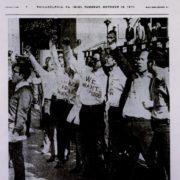 363. 第一次台灣民眾大會, NY 09/18/1971