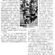 Taiwanese Lily Dancing Club 聖地牙哥百合舞蹈團